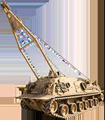 M88 icon